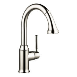 Hansgrohe Talis C 2 Spray HighArc Pull Down Kitchen Faucet Model 151066171 Kitchen Faucets