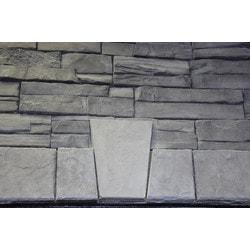 Kodiak Mountain Stone Manufactured Stone Veneer Keystone Type 151350071 Manufactured Stone Veneer in Canada